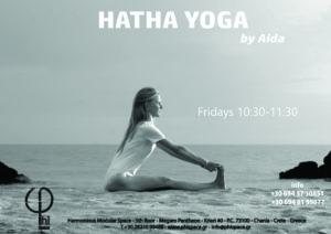 Hatha Yoga with Aida @ Phi Space