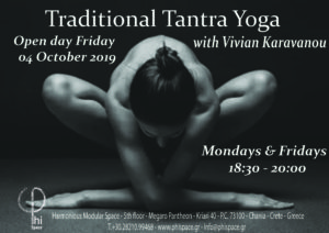 Traditional Tantra Yoga- Theory ,Rituals & Practice with Vivian @ Φ Space Αρμονικός Πολυμορφικός Χώρος